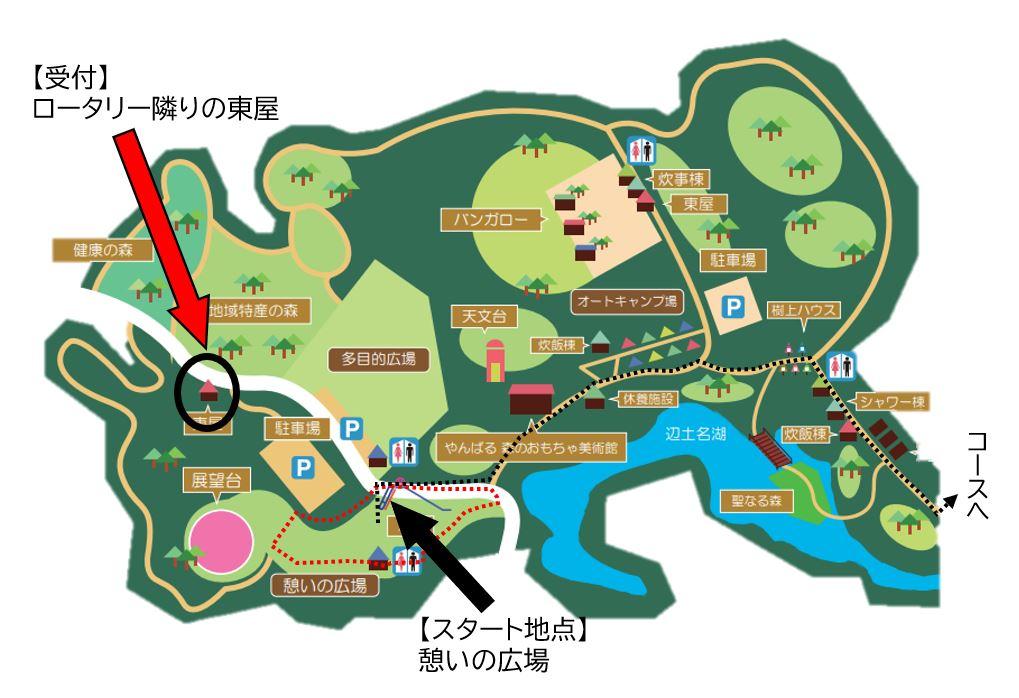 国頭トレイルウォーク会場マップ